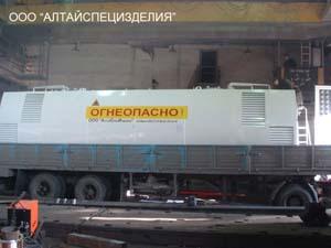 Оборудование для АЗС, мобильные топливные модули, мини АЗС, резервуары для нефтепродуктов, контейнерные насосные станции, контейнерные АЗС