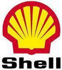Продаем срочно масло гидравлическое Shell Tellus