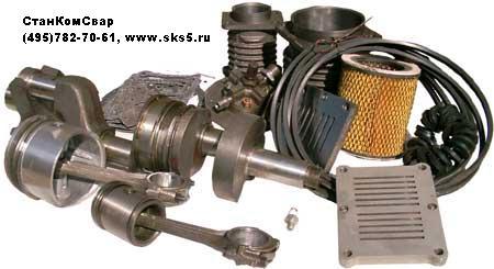 Ремонт и ПРОДАЖА компрессоров ПКСД, ЗИФ, ЗАПЧАСТИ,СЕРВИС,ГАРАНТИЯ.Цены ниже заводских на 10%.