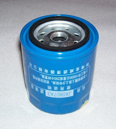 Стартер для погрузчика Toyota 02-7FD18 (дв. 1DZ-II)
