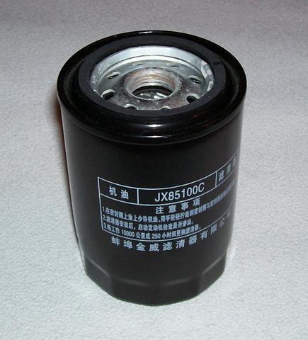 Шкворень боковой для погрузчика Nissan 01ZFJ02A(M)25U