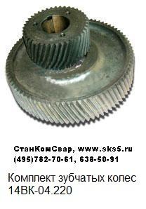 Запчасти к компрессорам ПВ10/8М1,НВ10,НВЭ,ПКСД,ЗИФ,СО-7Б