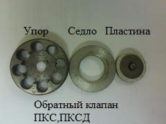 Запчасти к компрессорам типа ПК, ПКС, ПКСД