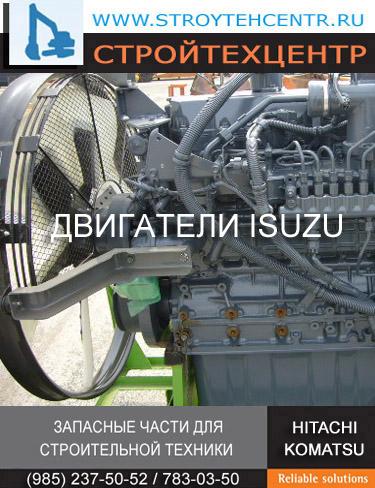 Новые и восстановленные двигатели Isuzu Cummins Caterpillar Perkins Komatsu.
