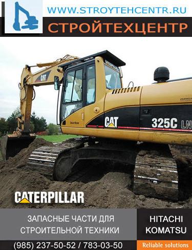 Запасные части для экскаваторов бульдозеров фронтальных погрузчиков HITACHI HYUNDAI KOMATSU Caterpillar JCB