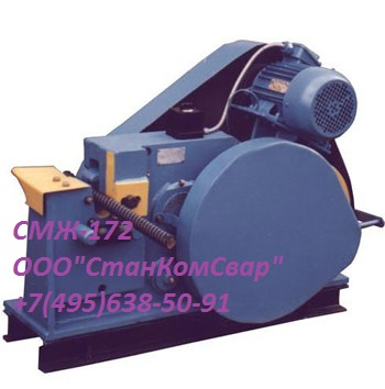 Станок для резки арматуры СМЖ 40ВП СМЖ-127