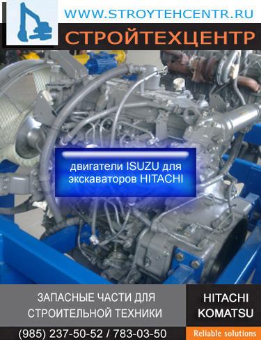 КОНТРАКТНЫЕ ДВИГАТЕЛИ ИЗ ЯПОНИИ, ISUZU 6BD1 Б/У ХИТАЧИ HITACHI ЕХ-200-3 ЗАПЧАСТИ Б/У ZX200-3, ZX230, ZX330-3, JCB JS220, JS330, KOMATSU PC-340-6