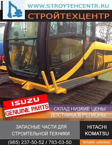 Выкуп экскаваторов, экскаваторов-погрузчиков, принимаем на бесплатную комиссию на охраняемую стоянку в Москве