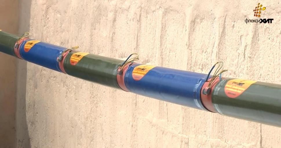 Пленочные инфракрасные обогреватели ФлексиХИТ для труб и трубопроводов