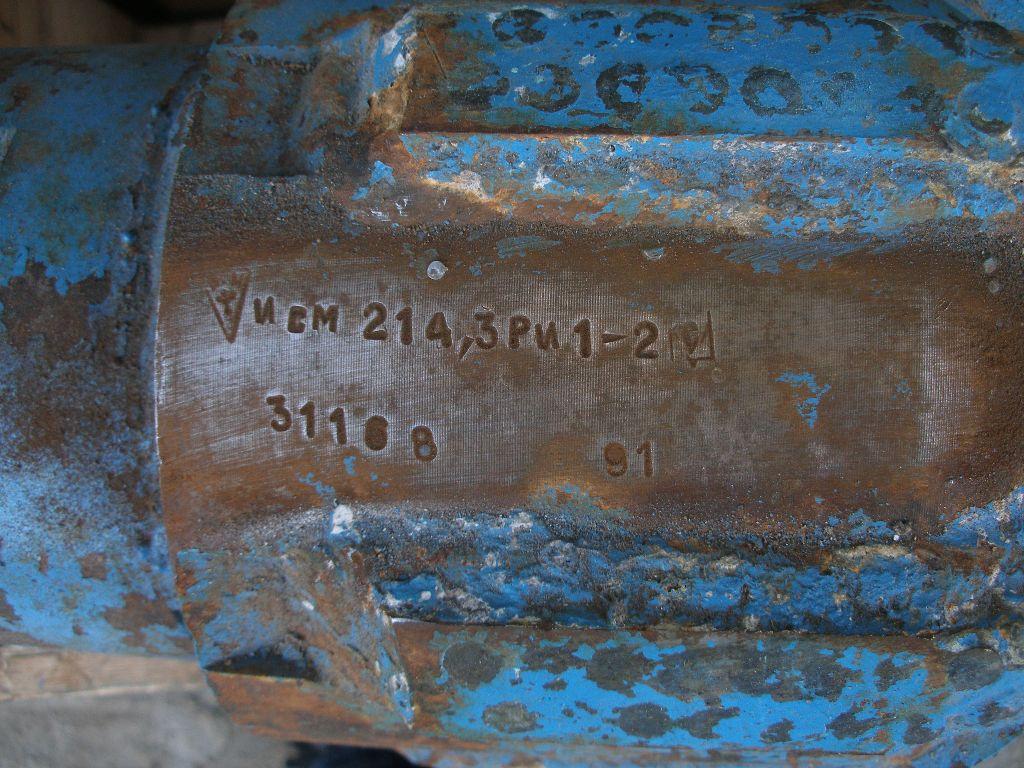АКЦИЯ - Алмазные буровые долота ИСМ 214,3 РИ1-2С М4 и М8, Diamond Drilling