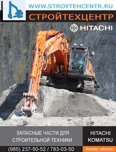Двигатели Isuzu 6wg1 из Японии экскаваторов Хитачи Hitachi zx450-3, zx600-3
