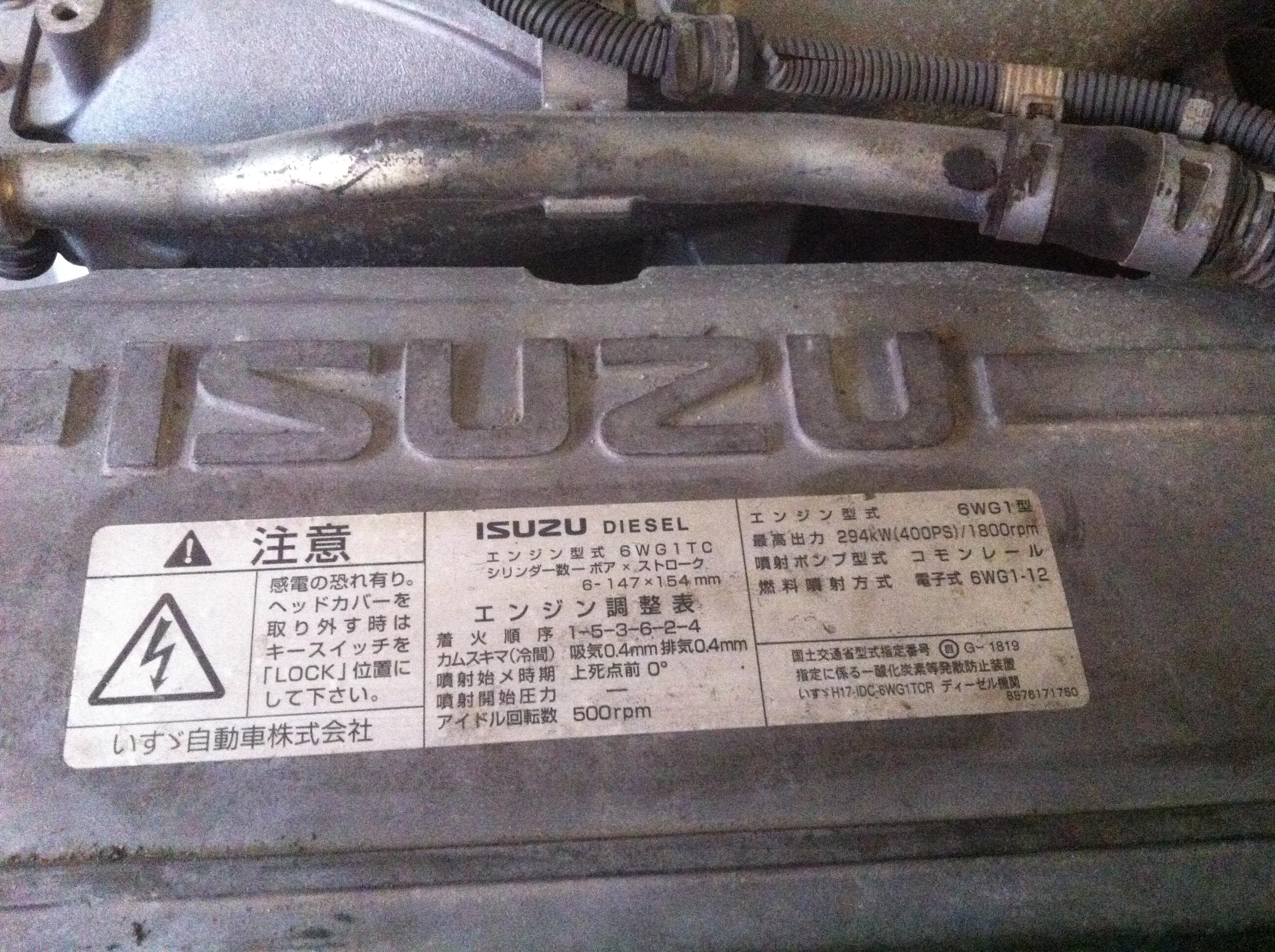 Двигатель б/у Isuzu 6WG для Hitachi ZX-450, ZX-650 в наличии на складе