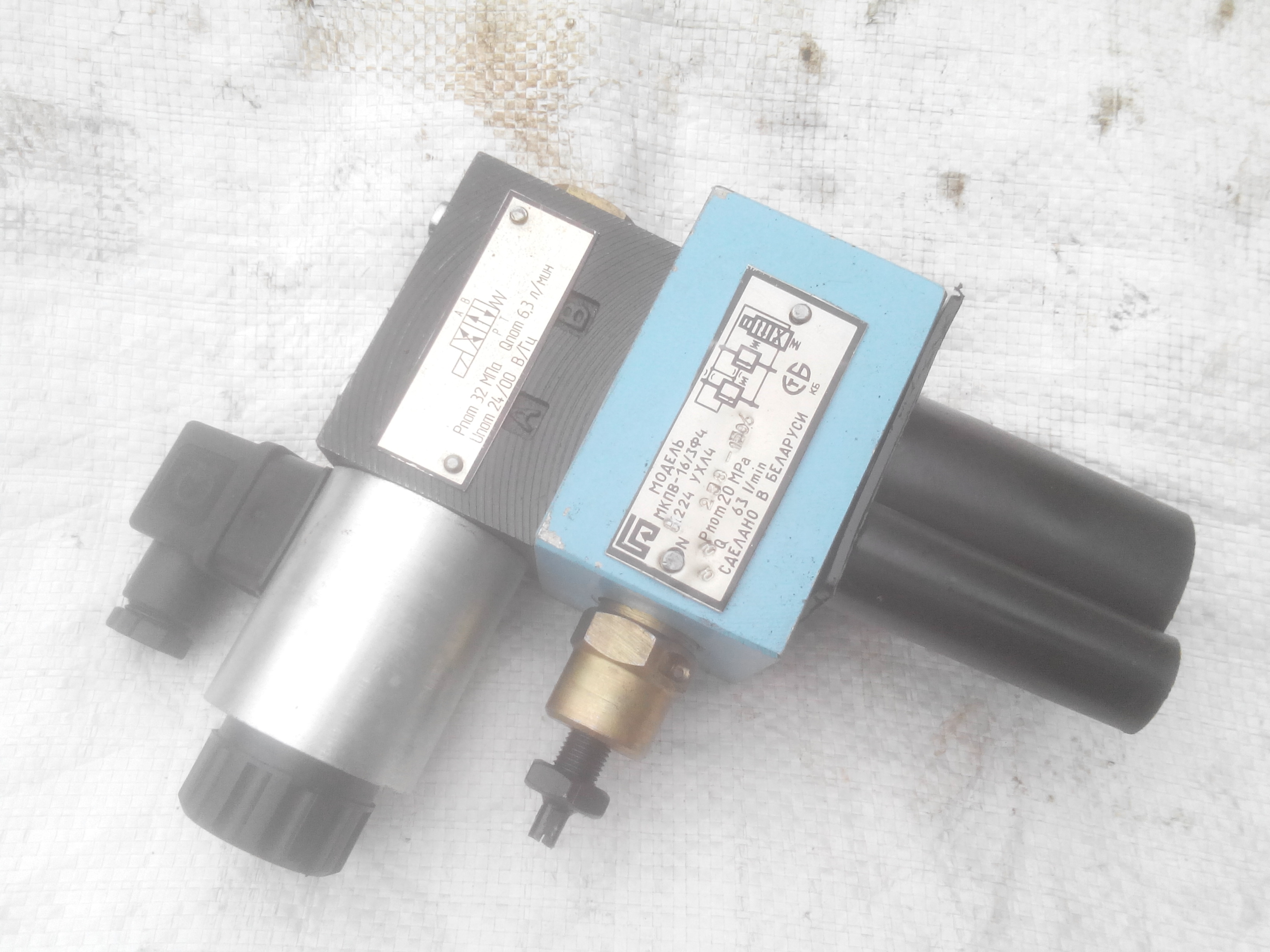 Клапан опускания кузова МЗКТ-65151, 65158 в наличии с доставкой по России