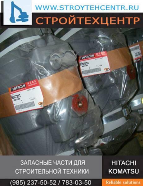 Запчасти Хитачи Hitachi Komatsu Caterpillar Hyundai JCB оригинальные