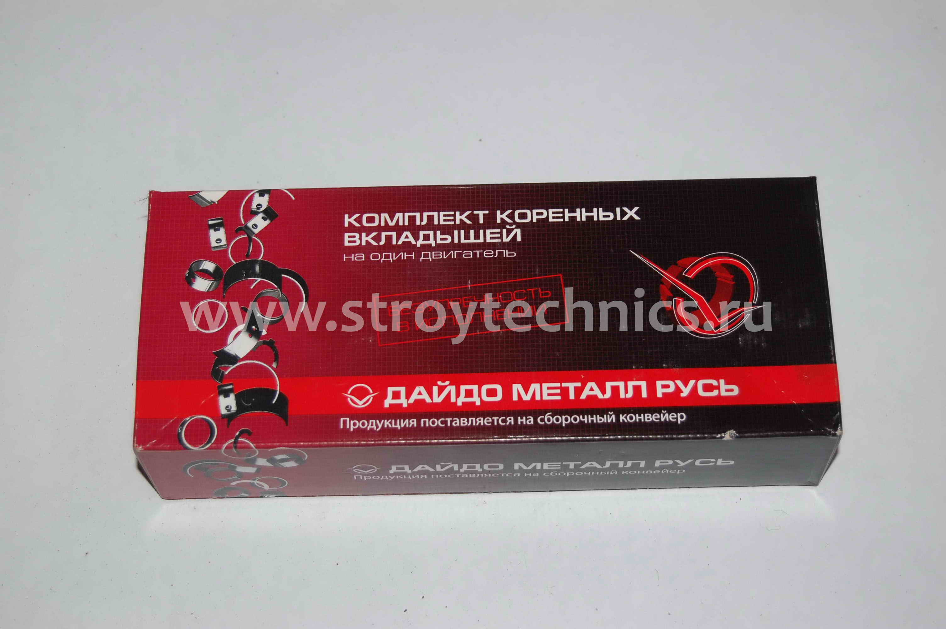 Вкладыши коренные Д-245.12С ГАЗ-34039, ГАЗ-71, ТТМ, ЗЗГТ, ГТСМ