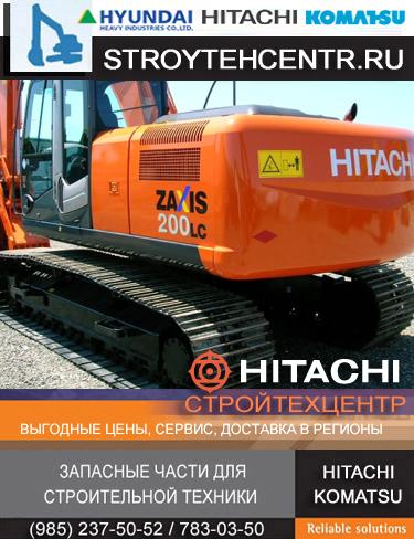 Запчасти к двигателям ISUZU для экскаваторов Хитачи HITACHI