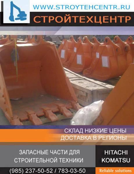 Коронки для экскаваторов в Хитачи Hitachi Komatsu Hyundai низкие цены