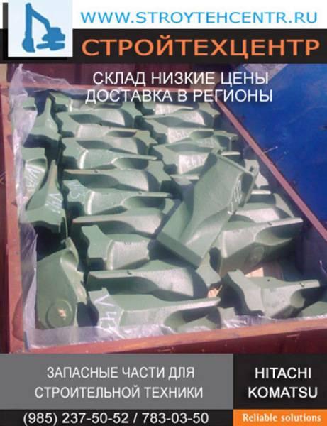 Коронки зубья пальцы адаптеры бокорезы режущие кромки ковша экскаваторов