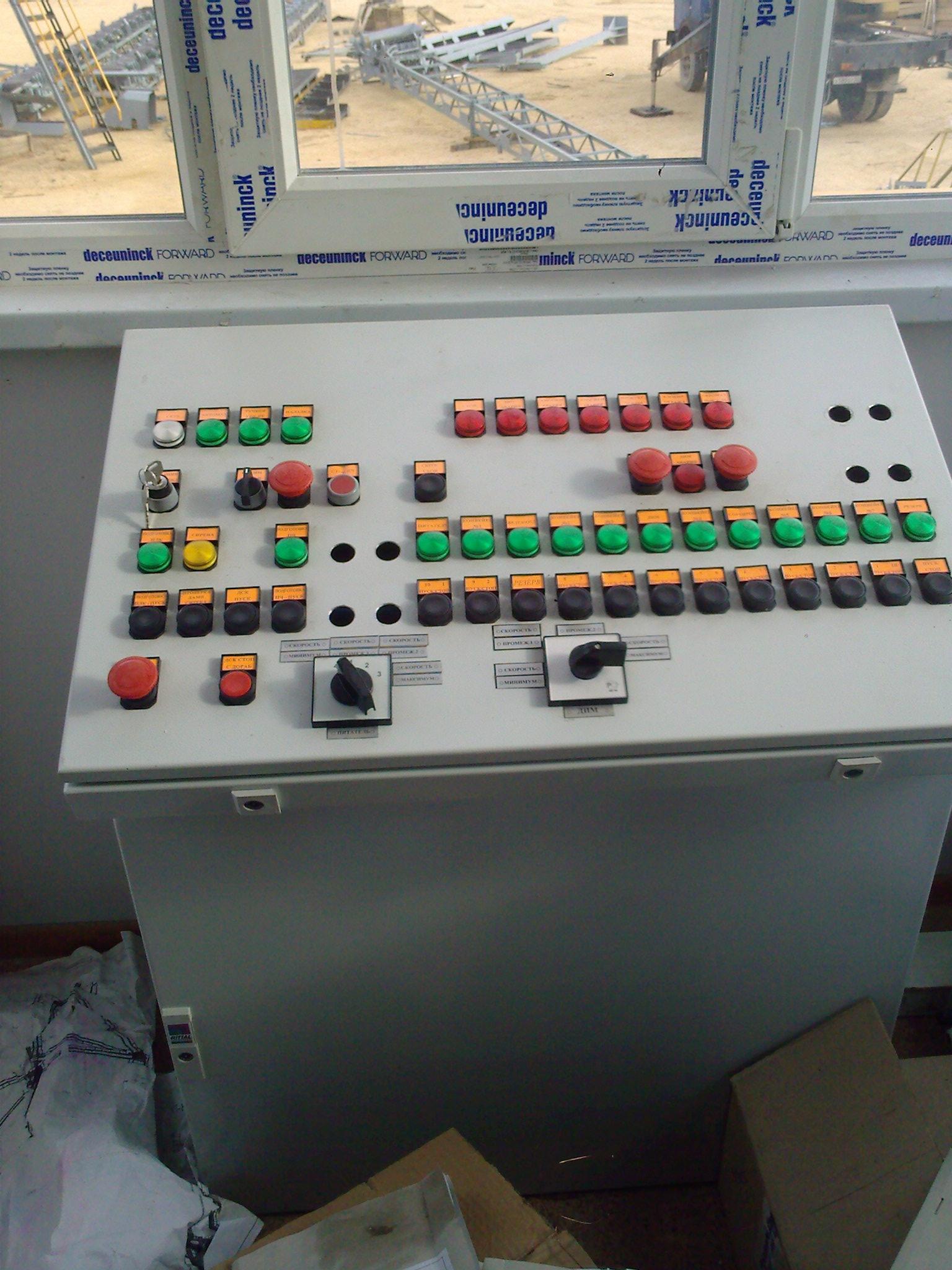 Агрегаты управления дробильно-сортировочными комплексами