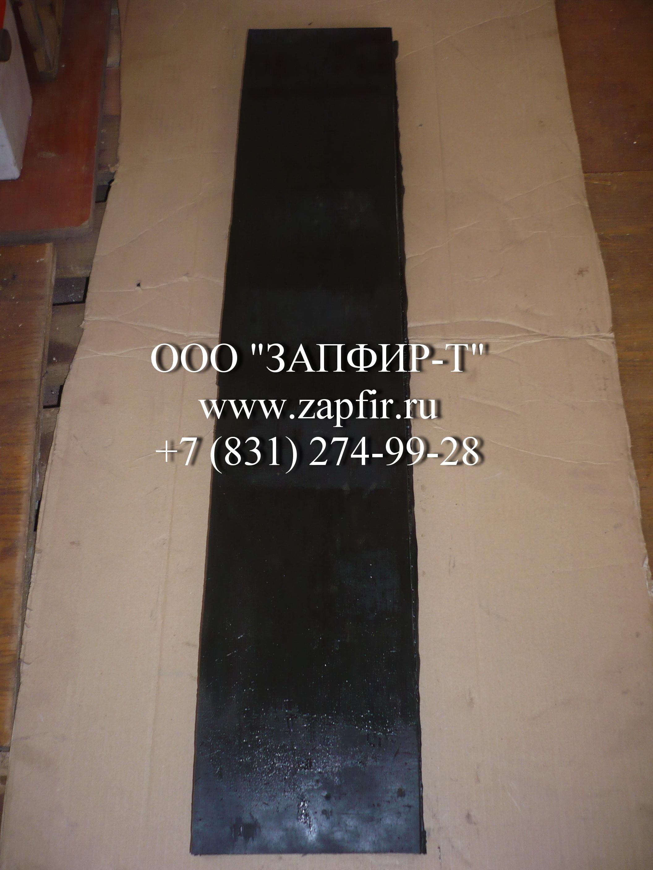 Пластина техническая 500х250х40