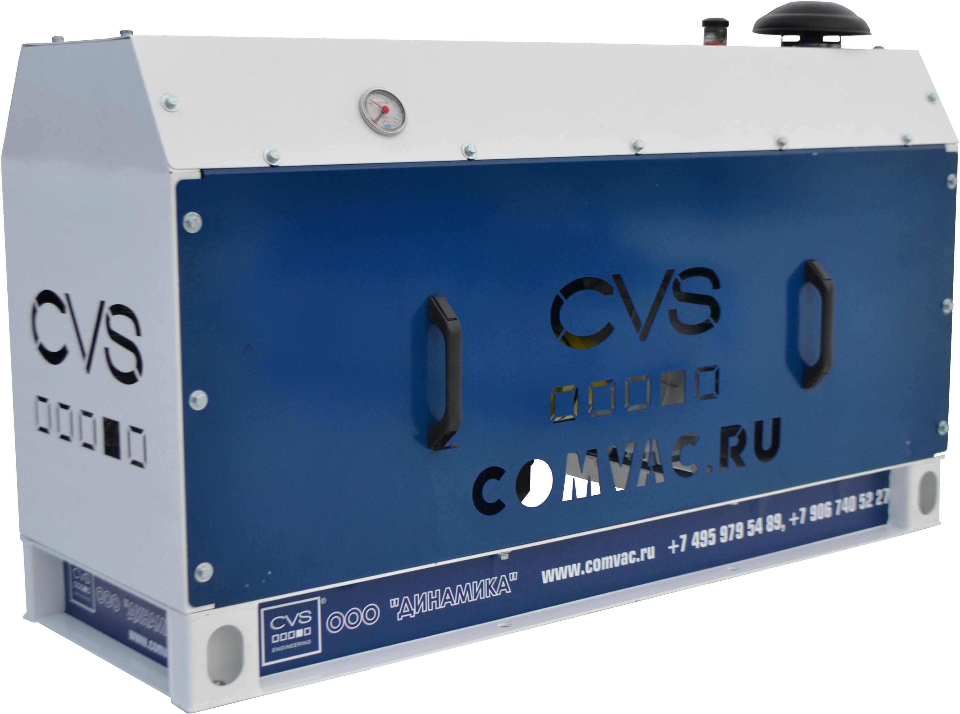 Компрессор CVS SK 700 с электроприводом 30 кВт для цементовозов и муковозов