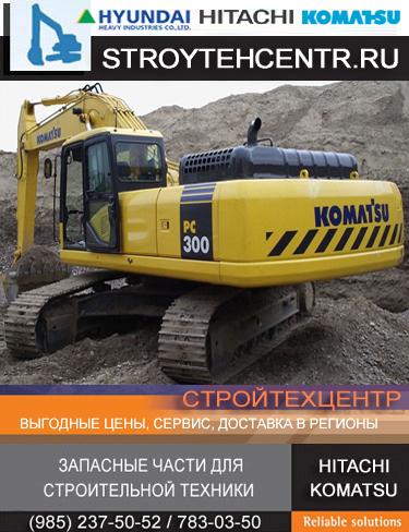Продам б/у запчасти Япония с разборки экскаватора Komatsu PC228 PC200