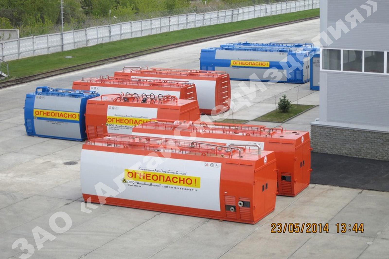 Мобильные топливозаправщики, АЗС мобильного типа, контейнерные АЗС, блочные АЗС, мини АЗС