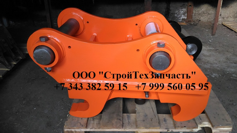 На экскаватор Case CX290B купить быстросъем квик-каплер недорого