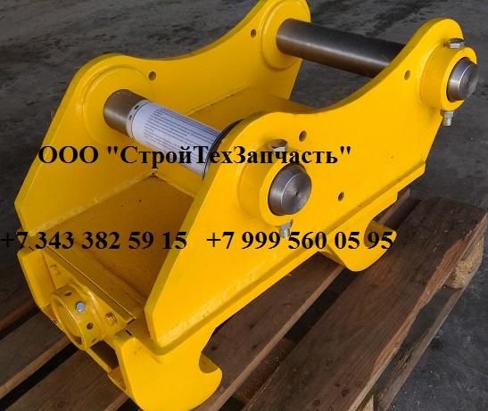 Быстросъем Hyundai Robex 200 210 220