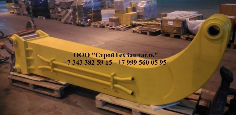 Гусек удлинитель для экскаватора 16 - 25 тонн