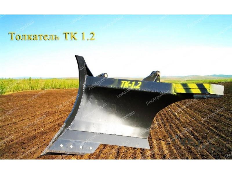 Толкатель клиновидный ТК-1,2 (ТДТ-55, ЛХТ-58ТТ-4, ТТ-4М, ТДТ-55, ТЛТ-100)