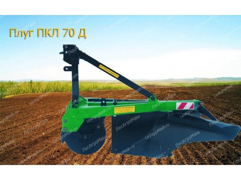 Плуг лесной комбинированный ПКЛ-70 Д (МТЗ-80, МТЗ-82, ДТ-75)