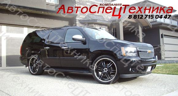 Бронированный лимузин Chevrolet Suburban