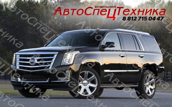 Бронеавтомобиль Cadillac Escalade