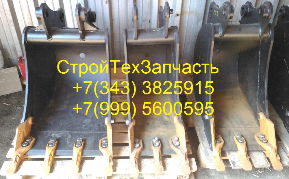 Ковш стандартный JCB 3cx JCB 4cx шириной 600 мм в наличии на складе