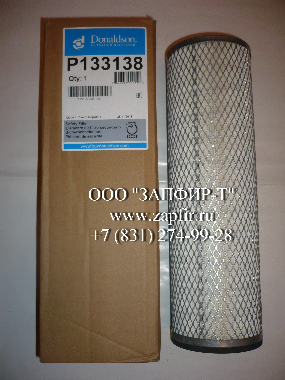 Фильтр воздушный Donaldson P133138
