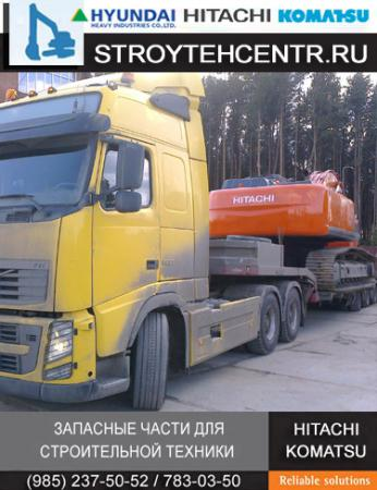 Разборка экскаваторов низкие цены запасные части б/у Хитачи Hitachi Komatsu
