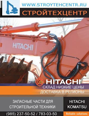 Гидроцилиндры коронки пальцы экскаватора б/у новые HITACHI KOMATSU Hyundai