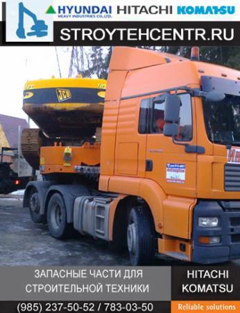Продам запасные части б/у разборка экскаваторов Хитачи Hitachi Komatsu JCB