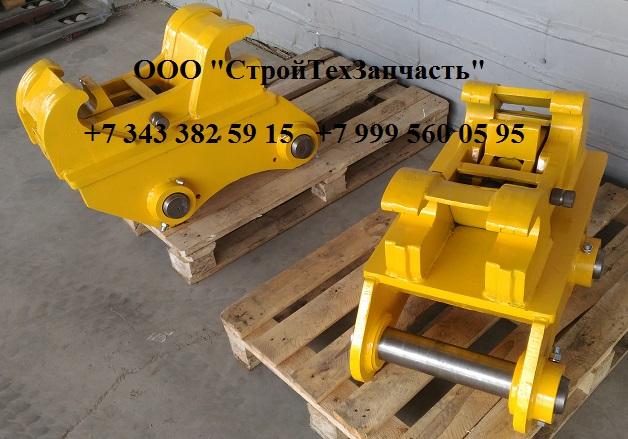 Быстросъем квик каплер механический JCB 160W джейсиби