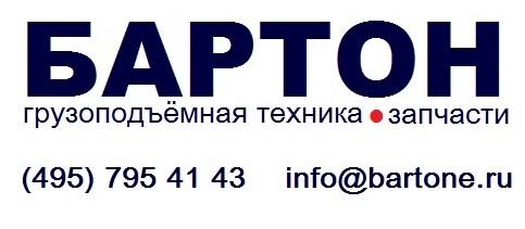 Вал шлицевой У2260 | Шестерня m-10 z-21 | Шкив тормозной | Колодка тормозная для ТКГ/ТКТ