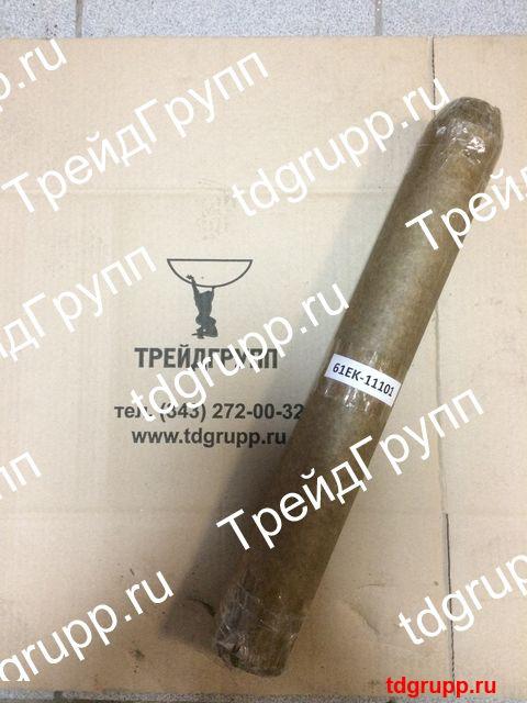 61EK-11101 Палец ковша Hyundai R170W-7