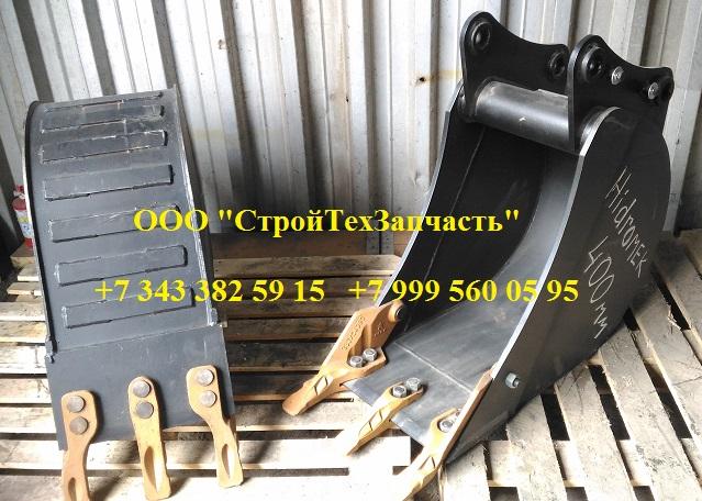 Ковш Hidromek 102 ширина 400 мм продажа из наличия в Екатеринбурге