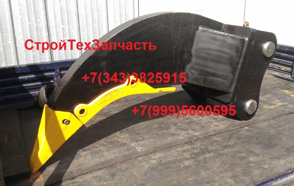 Клык рыхлительный ЭО5225 ЭО5126 ЭО5124 от производителя