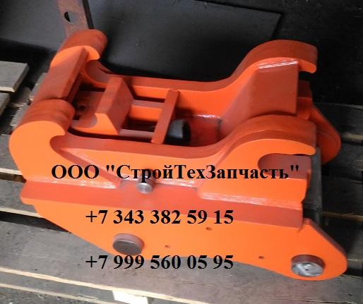 Эксмаш E140W E170W механический быстросъем купить недорого у производителя
