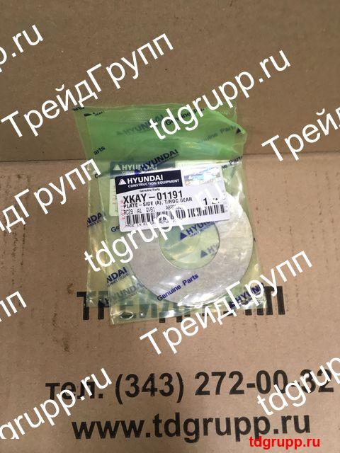 XKAY-01191 Пластина Hyundai R360LC-9