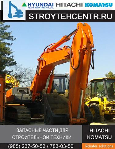 С разборки экскаваторов Hitachi Jcb Komatsu Хитачи запчасти б/у и новые.