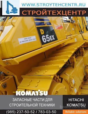 Б/у запасные части для экскаваторов Хитачи Hitachi Jcb Komatsu и новые