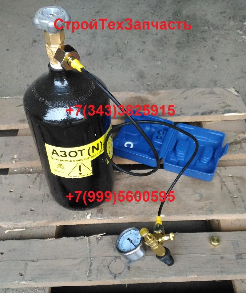 Баллон с азотом для заправки гидромолота
