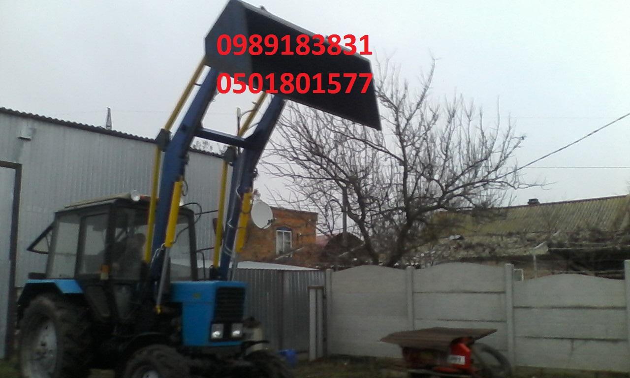 Погрузчик фронтальный универсальный КУН с Джойстиком на МТЗ, ЮМЗ, Т-40